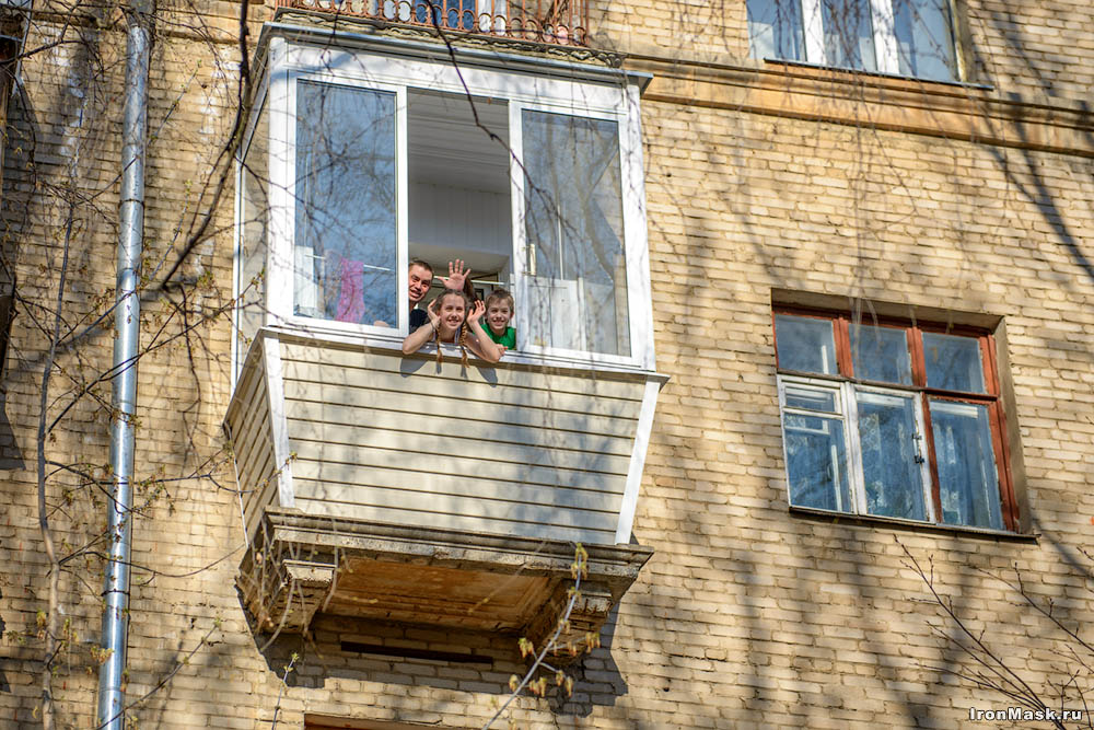 Жуковский балкон